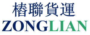 ZONG LIAN TRANSPORTATION SDN BHD